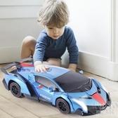 遙控賽車 遙控變形車感應變形汽車金剛無線遙控車機器人充電動男孩兒童玩具 京都3C