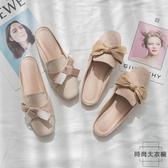 包頭半拖鞋女夏季半踩懶人鞋穆勒鞋子【時尚大衣櫥】