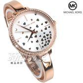 Michael Kors 公司貨 國際精品錶 閃耀晶鑽 愛心時尚手環錶 手鍊錶 防水 女錶 玫瑰金 MK3978