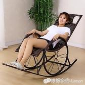 搖椅 懶人午睡 搖椅 老人躺椅 家用逍遙藤椅沙髮陽台搖搖椅 休閒戶外靠椅 檸檬WD