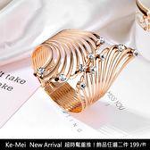 克妹Ke-Mei【AT50155】歐美奢華水鑽個性翅膀金屬夾式寬手環