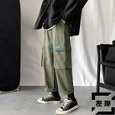 工裝長褲男墜感休閒褲韓版寬鬆直筒褲寬褲