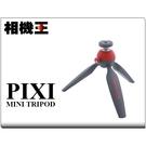Manfrotto PIXI Mini 桌上型腳架 紅色