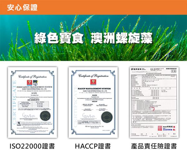 草本之家-澳洲螺旋藻藍藻錠500gX120粒