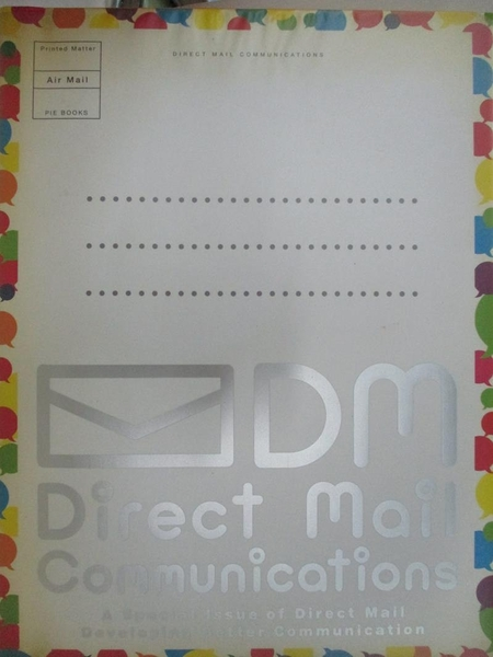 【書寶二手書T7/設計_D75】Direct mail communications_PIE BOOKS