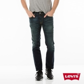 Levis 男款511 低腰修身窄管牛仔長褲 / 彈性布料