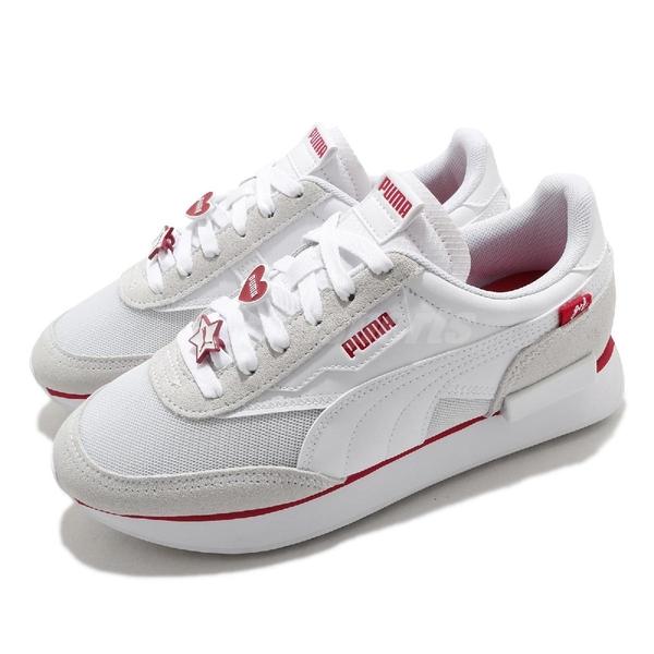 Puma 休閒鞋 Future Rider Galentines 白 灰 紅 女鞋 增高 厚底 【ACS】 38012101