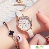 正韓簡約可愛中小學生愛心皮帶手錶女防水時尚潮流女孩兒童小錶盤  快速出貨