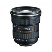 TOKINA AT-X124 PRO DX II 12-24mm F4 二代鏡 For Canon (平輸)