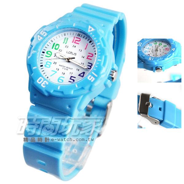 Lotus 時尚錶 日本機蕊 簡單數字活力潮流腕錶 數字錶 女錶/學生錶/兒童手錶/都適合 TP2108L-05A水藍