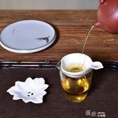 窯巧云葫蘆茶濾細密茶漏茶濾過濾網不銹鋼茶濾茶配件 道禾生活館