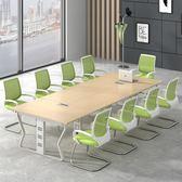 會議桌辦公桌 會議桌辦公家具會議長桌會議桌椅組合簡約現代條形桌洽談桌 酷我衣櫥