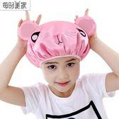 浴帽/兒童防水女童沐干發帽女護耳洗頭帽可愛小孩洗澡帽頭套帽