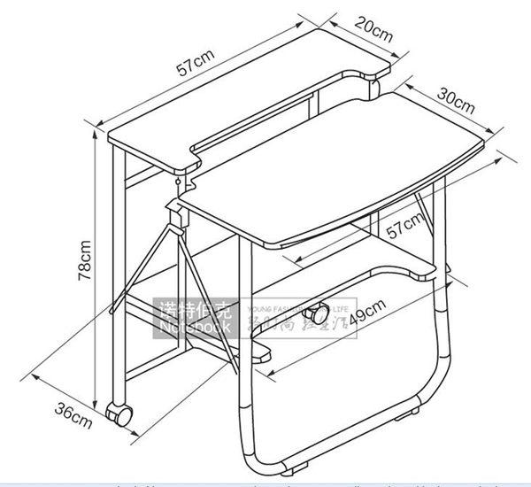 雙層免安裝筆記本電腦桌簡約現代可折疊書桌小型學習桌子