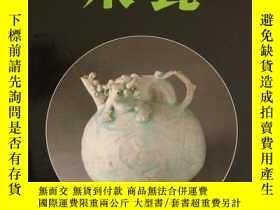 二手書博民逛書店【罕見】1983 年 Song ceramics 英文版