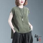 夏裝純色寬鬆大尺碼無袖立領棉麻上衣 微胖MM文藝前短后長套頭襯衫女‧中大尺碼