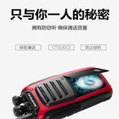 新年大促 寶鋒迷你對講機戶外寶峰民用50公里大功率對講手持機手臺對講器BF