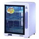 【居家cheaper】《免運費》【大家源】三層紫外線抑菌烘碗機 TCY-532 門板採用強化玻璃材質設計