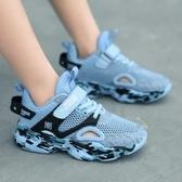 2020新品回力兒童鞋子男童鞋中大童小孩網鞋夏透氣網面男孩運動鞋【美眉新品】
