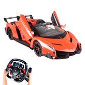 遙控車遙控汽車蘭博基尼超大號男孩充動電方向盤漂移賽車兒童遙控車玩具Igo 全館免運