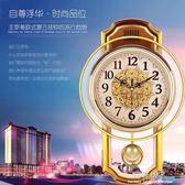 歐式復古搖擺掛鐘客廳簡約時尚掛錶臥室靜音石英鐘現代鐘錶 完美情人精品館igo