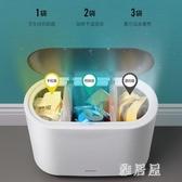 簡約衛生間垃圾桶家用帶蓋廚房客廳創意北歐大號廁所垃圾筒窄紙簍YJ5268【雅居屋】