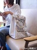 環保袋大容量INS帆布側背包購物袋包簡約環保原創布女超市折疊學生大碼 新品【99免運】
