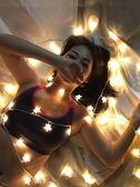 LED星星小彩燈閃燈串燈滿天星房間布置裝飾網紅燈臥室少女心 俏女孩