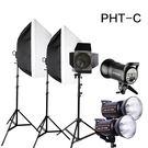 黑熊館 PHTC GODOX QT400 SK300 攝影 高速回電 棚燈套裝組 無影罩 蜂巢罩 燈架 PHT-C