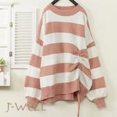 寬配條抽繩毛衣(2色) 9J1146
