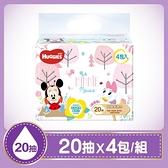 好奇純水嬰兒濕巾(迪士尼限定版)加厚型20抽4包