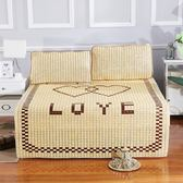 涼席1.5米竹席夏床墊1.8米雙人床席本色竹席折疊床涼竹席·享家生活館 IGO