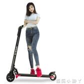 電動滑板車成人兩輪代步可摺疊迷你鋰電池自行車便攜代駕車 NMS蘿莉小腳ㄚ