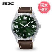 SEIKO 精工 太陽能 男錶(V158-0BC0G)SNE473P1