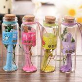 【BlueCat】12星座乾燥花軟木塞書籤幸運瓶(12入裝) 玻璃瓶 許願瓶 漂流瓶