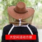 蜜蜂帽加厚防蜂帽面紗遮臉專用高清面紗養蜂人防護帽子全套養蜂帽   【全館免運】