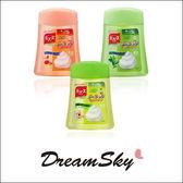 日本 MUSE 鮮柚 綠茶 香氛 洗手液 (補充瓶) 250ml 廚房用 除異味 除臭 清潔 洗手機 Dreamsky