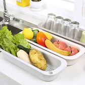 ✭慢思行✭~N159 ~多 瀝水籃收納架餐具碗碟盤子廚房水槽衛生乾淨置物瀝乾拉開