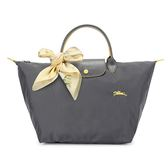 Longchamp 1623 LE PLIAGE 奔馬刺繡短提把中型尼龍摺疊水餃包(鐵灰色-含帕巾)480207-300