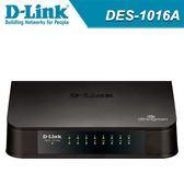 【免運費】D-Link 友訊 DES-1016A 16埠 10/100Mbps 桌上型 乙太網路交換器