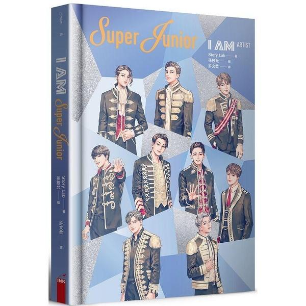 I AM Super Junior(隨書附贈團員九人漫畫書卡)
