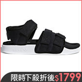 ★現貨在庫★ Adidas Adilette Sandal 2.0 男鞋 女鞋 涼鞋 休閒 流行 黑 【運動世界】AC8583