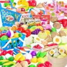 8折免運 兒童切水果過家家廚房組合蔬菜寶寶男孩女孩切切蛋糕切樂套裝
