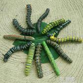 仿真昆蟲模型毛毛蟲子玩偶蠶寶寶沙盤游戲沙具小動物兒童認知玩具 3C優購