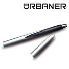 電動鼻毛刀 MB-051【URBANER奧本】台灣製 鋁殼筆型【鼻毛機/鼻毛修剪器/鼻毛剪刀】