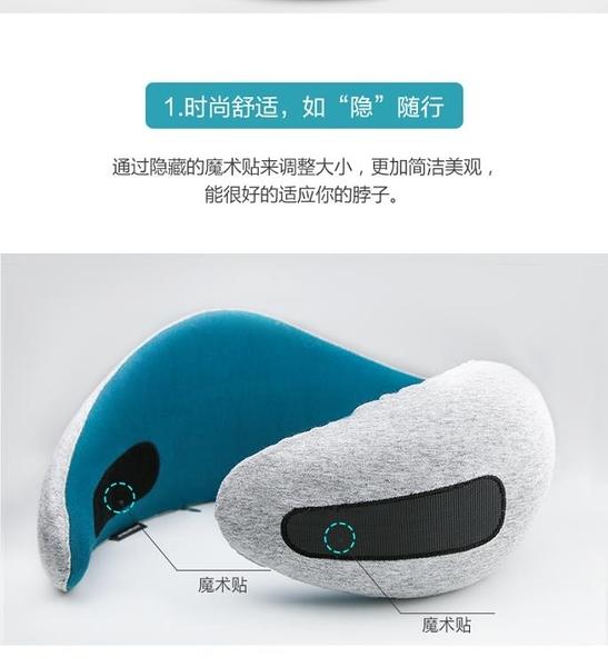 限定款u型枕Ostrich Pillow go鴕鳥枕旅行記憶棉U型枕頭飛機睡眠靠枕護頸椎枕