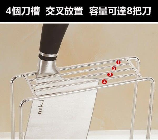 砧板架 菜板架子不銹鋼多功能廚房用品置物架