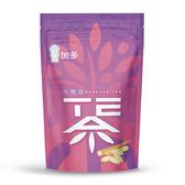 養生牛蒡茶 (20包/袋)-含枸杞.牛蒡