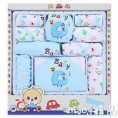 新年鉅惠 嬰兒禮盒新生兒保暖衣服套盒秋冬季純棉男女寶寶滿月禮母嬰用品