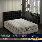 【LAKA】三線3M防潑水乳膠蜂巢式獨立筒床墊(Good night系列)雙人加大6尺